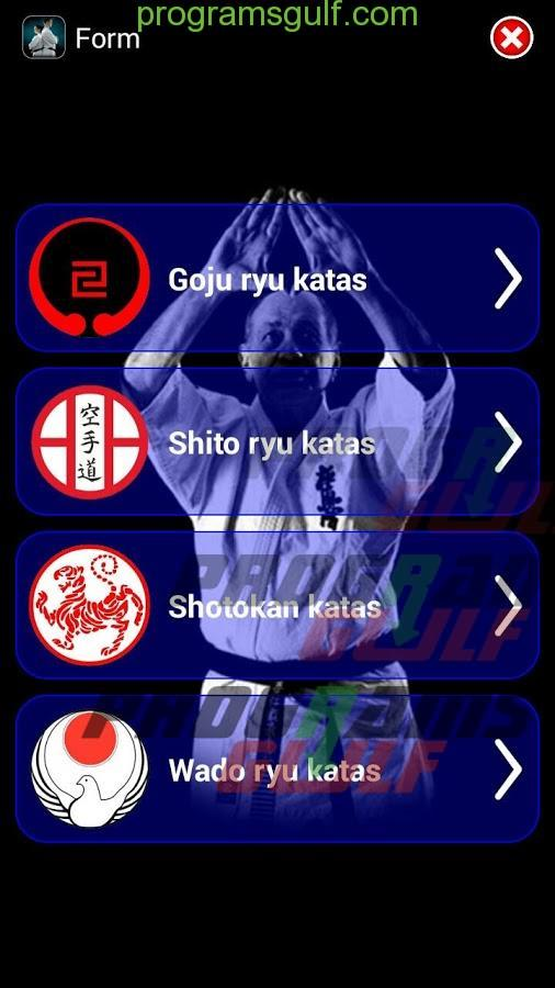 تطبيق Karate WKF