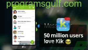 تحميل تطبيق Kik Messenger للاندرويد
