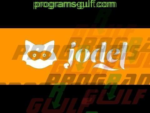 Photo of تحميل تطبيق jodel++  للايفون وشرح تغيير الموقع فى البرنامج