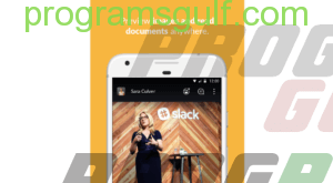 تطبيق slack