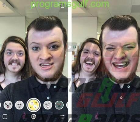 تبديل-الوجه