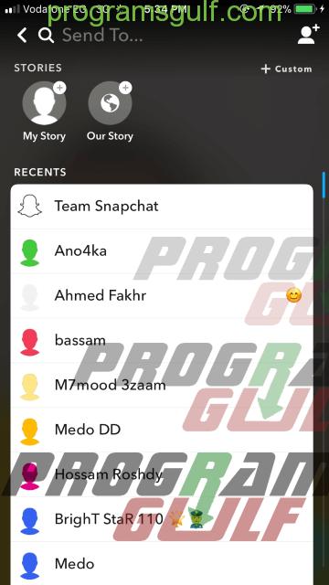 send-snap