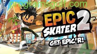 لعبة تزلج