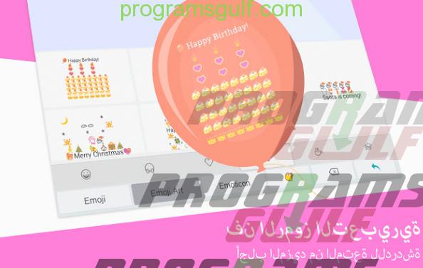 تطبيقTouchPal Keyboard