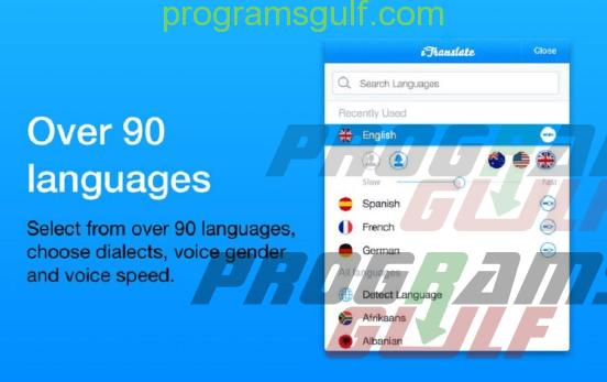 تطبيق iTranslate