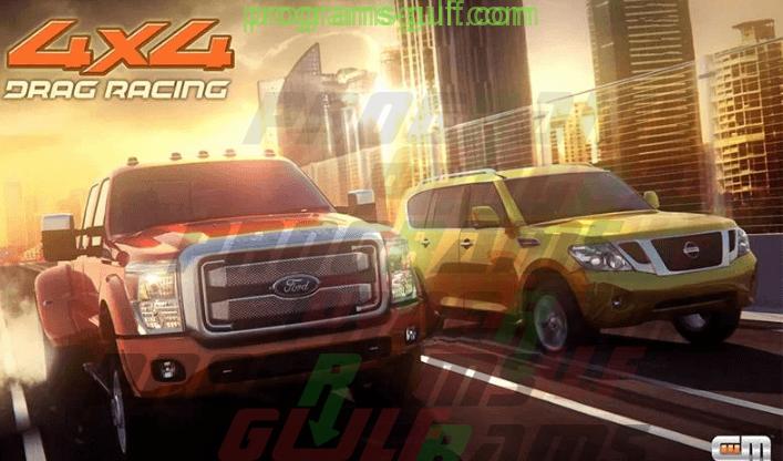 4x4 Racing