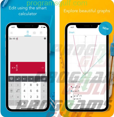 تطبيق Photomath