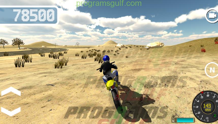 Super Motocross
