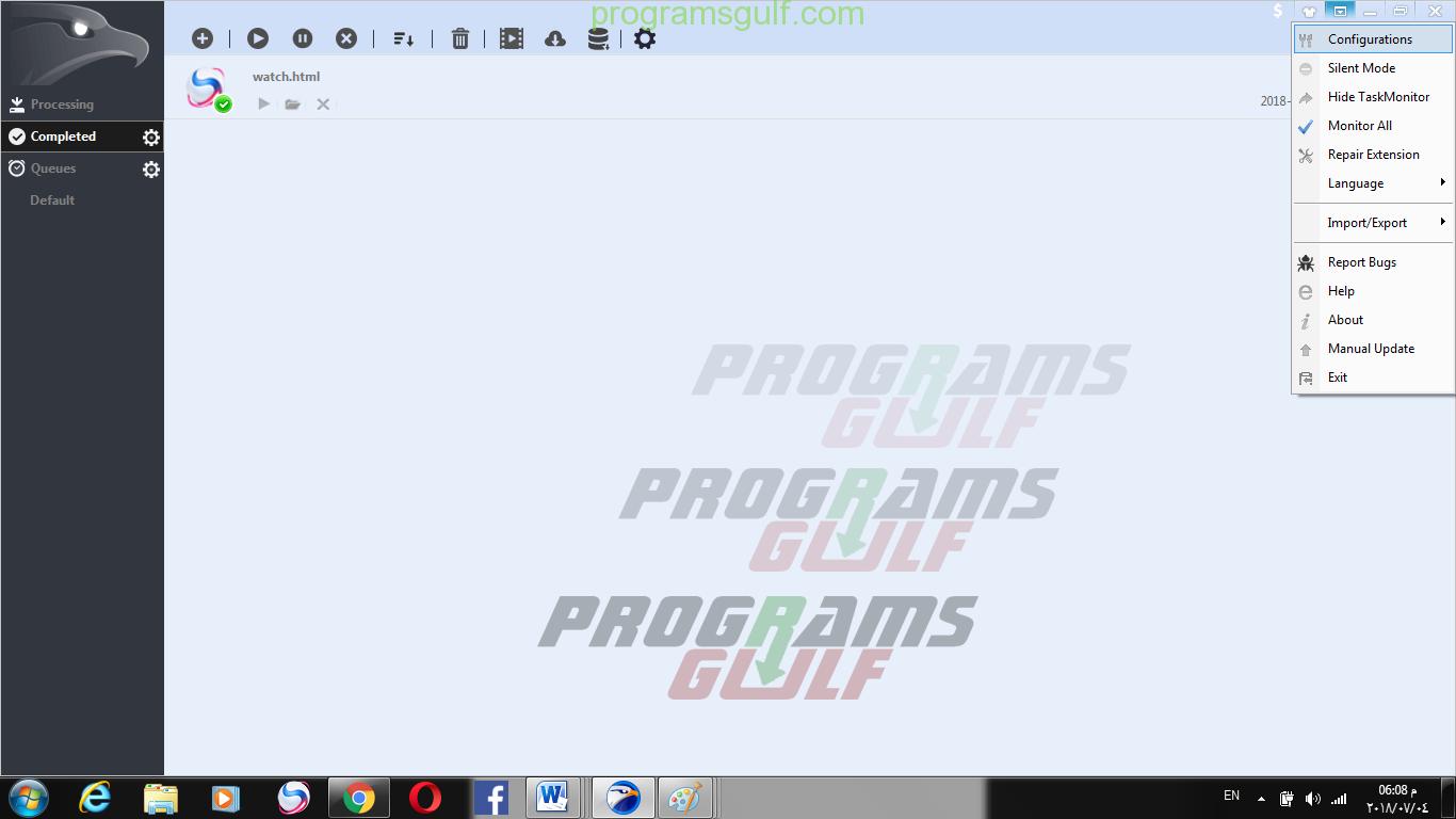 تسريع التحميل في برنامج EagleGet