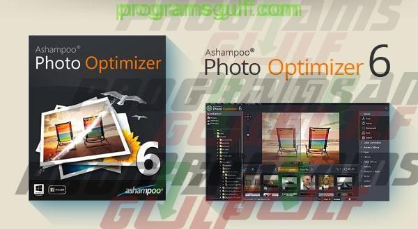 برنامج Ashampoo Photo Optimizer