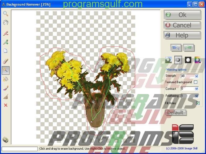 برنامجBackground Eraser