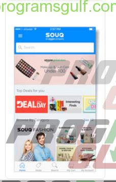 تطبيق سوق كوم Souq.com