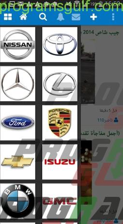 تطبيق حراج Haraj للبيع والشراء