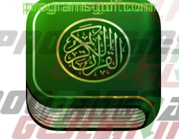 Photo of تحميل تطبيق iQuran لقراءة وتعليم القرآن بدون انترنت للايفون