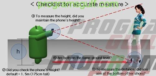 برنامج measure