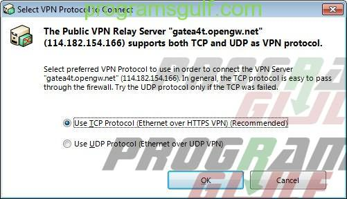 تحميل برنامجvpn gate