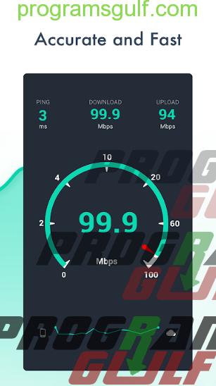 تحميل تطبيق اختبار سرعة لقياس سرعة الإنترنت