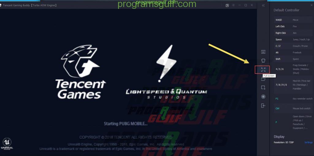 من داخل لعبة pubg mobile للكمبيوتر (1)