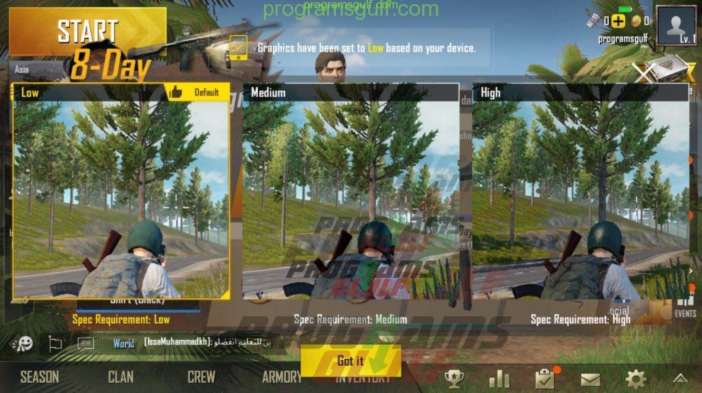 من داخل لعبة pubg mobile للكمبيوتر (14)