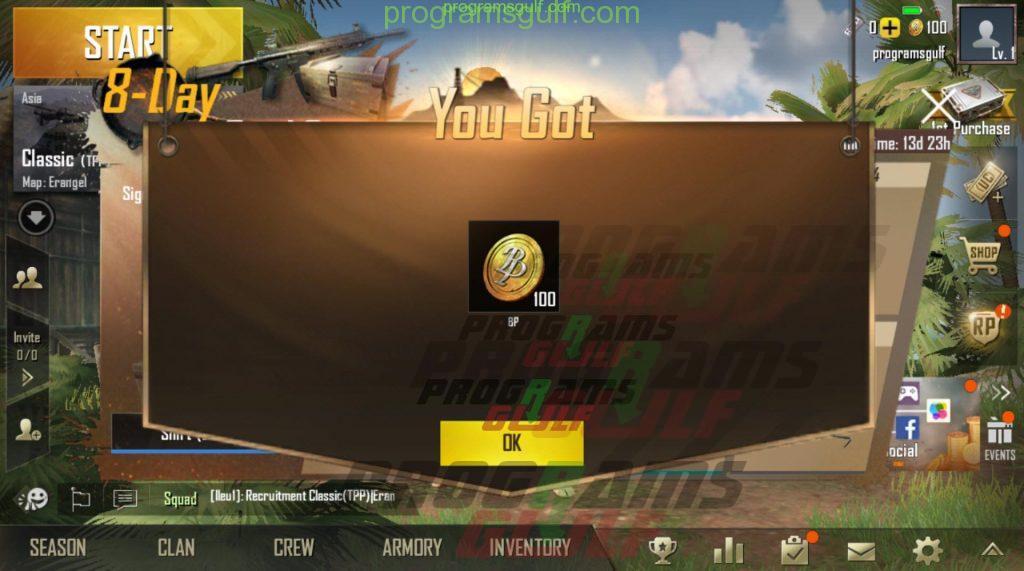 من داخل لعبة pubg mobile للكمبيوتر (15)