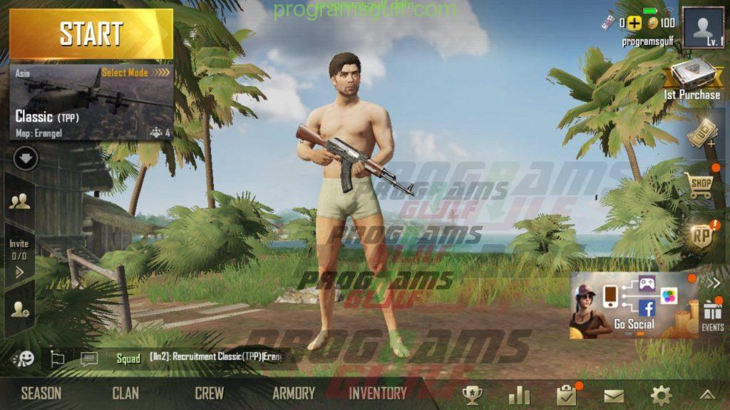 من داخل لعبة pubg mobile للكمبيوتر (17)