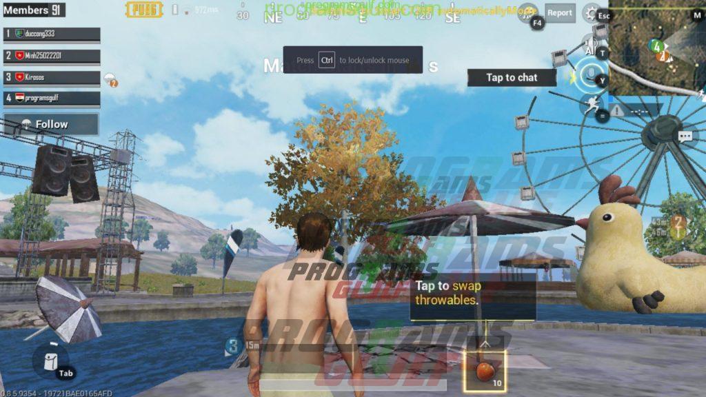 من داخل لعبة pubg mobile للكمبيوتر (19)