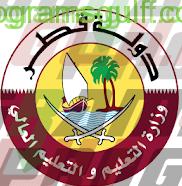 تحميل تطبيق تعليم قطر