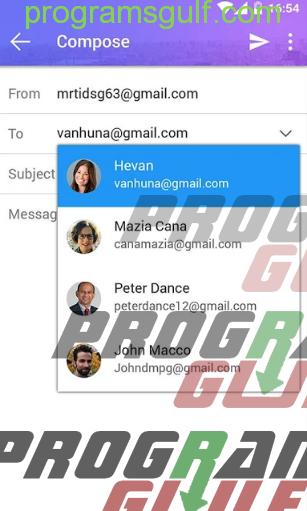 تطبيق email mailbox