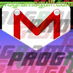 تحميل تطبيق صندوق البريد الالكتروني