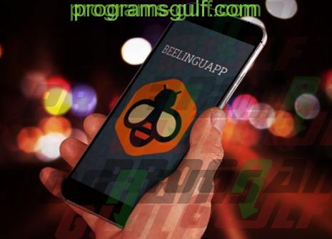تطبيق Beelinguapp