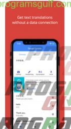 تطبيق Google Translate