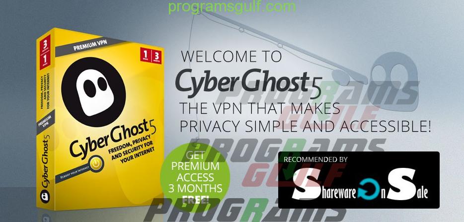CyberGhost للمواقع المحجوبة