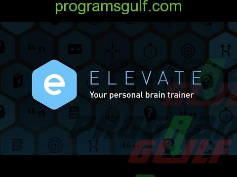 Elevate Brain Training
