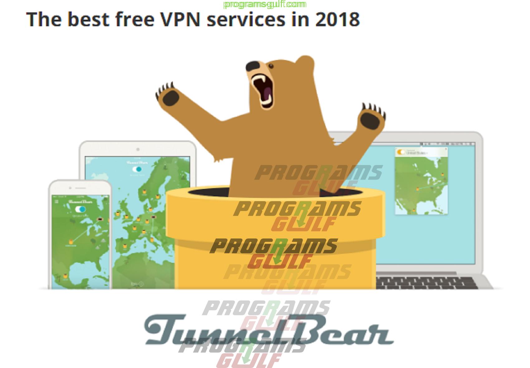 Photo of تحميل مجاني لتطبيق TunnelBear من أجل الخصوصية وفك شفرة المواقع المحجوبة