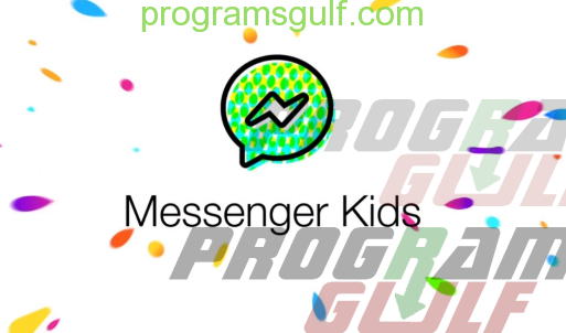 تطبيق Messenger Kids