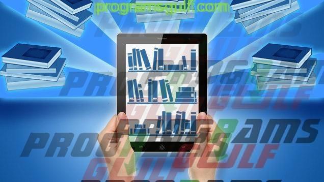 الكتب الالكترونية