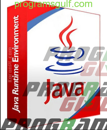 تحميل برنامج Java Runtime Environment