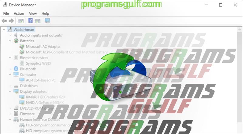 حفظ نسخة احتياطية من التعريفات واستعادتها على ويندوز بدون برامج