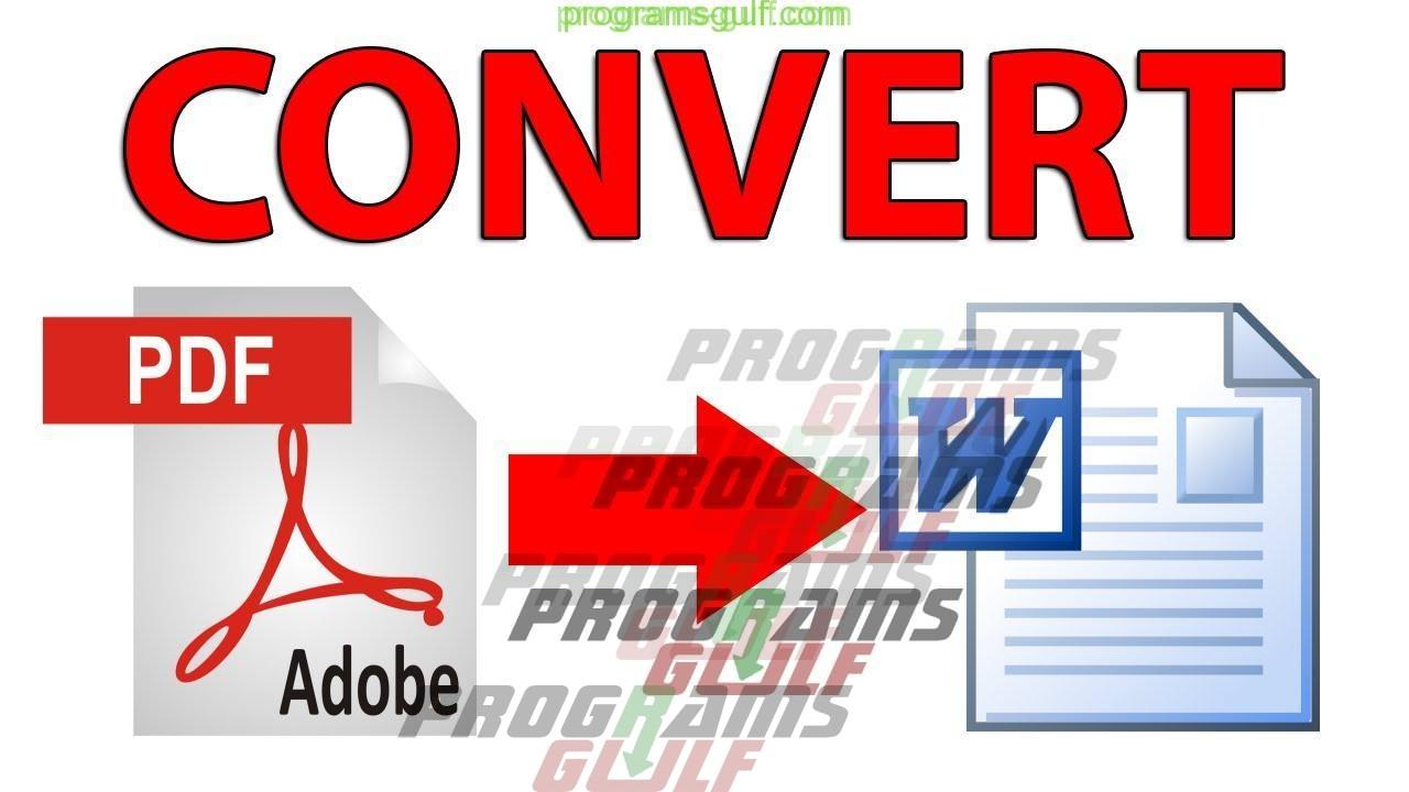 Photo of افضل 8 برامج مجانية لتحويل ملفات PDF إلى مستند Word