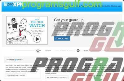 ProXPN فك الحظر