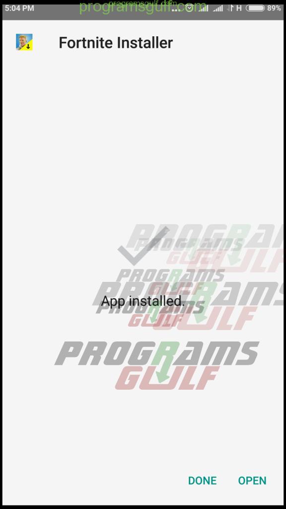 تم تحميل لعبة Fortnite بنجاح