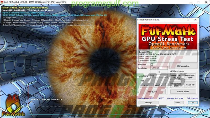 برنامج FurMark