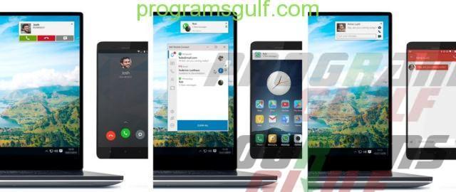 إعداد تطبيق Mobile Connect