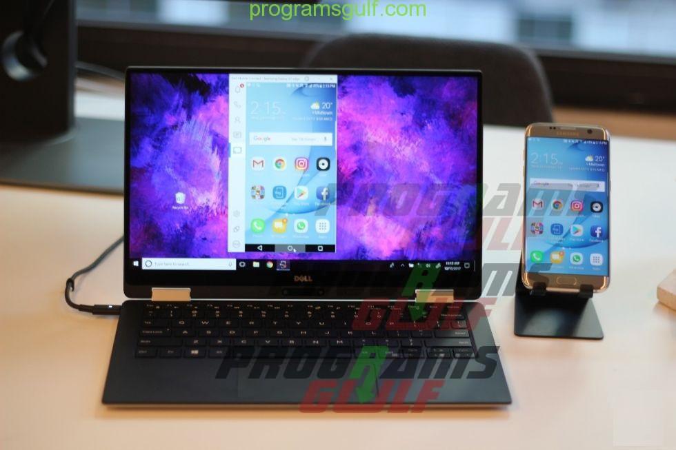 استخدام تطبيق Mobile Connect