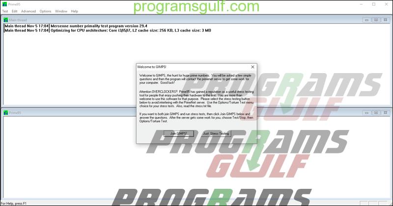 برنامج Prime95