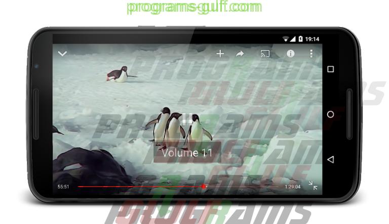 كيفية تمكين عناصر تحكم باللمس لتشغيل الفيديو على يوتيوب