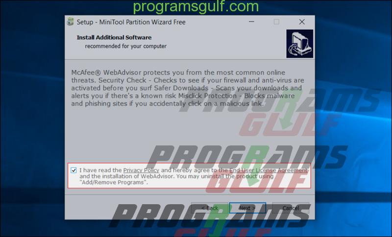 منع تثبيت برامج إضافية
