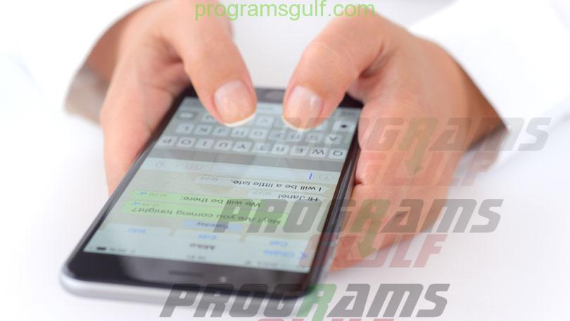 ما الفرق بين واتساب وماسنجر من جهة والفرق بين واتساب والـ SMS من جهة أخرى