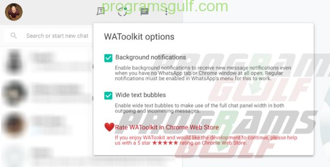 إضافة WAToolkit