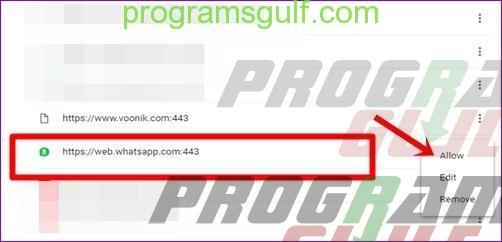 إصلاح مشكلة عدم ظهور الإشعارات في واتساب سطح المكتب واتساب7.jpg